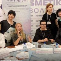 מסיבת עיתונאים לחברת NPM ברוסיה