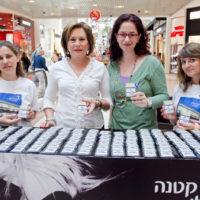 נאווה ברק מוכרת בקניון רמת אביב