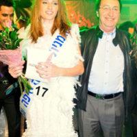 נערת השנה 2012 של חיפה והצפון