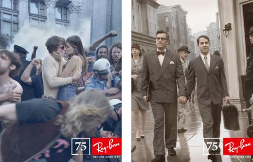 מותג המשקפיים Ray-Ban חוגג 75 שנה