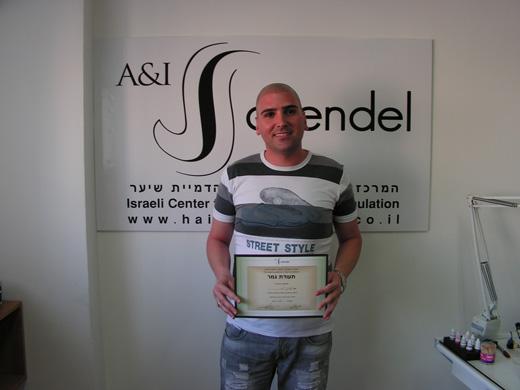 הדמיית זקיקי שיער בחיפה