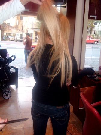 שזירת שיער
