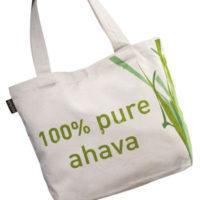 מבצע מלא אהבה ב-AHAVA