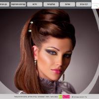אנג'לה טטרו ברשת האינטרנט. צילום מסך.