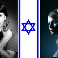 דוד יושבייב - תסרוקת 60 שנה לישראל