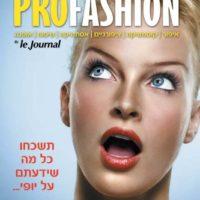 מגזין יופי חדש, מחמם את גזרת המגזינים המקצועיים....