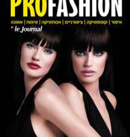 הגלידה עלינו: מגזין היופי החדש, פרופאשן, דוהר לכיוון גיליון שלישי
