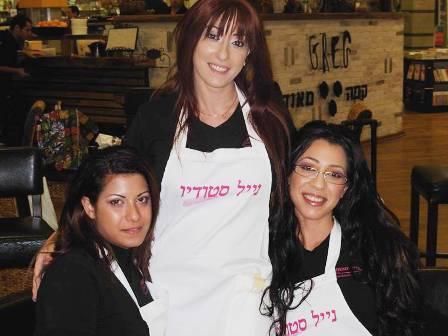 נייל סטודיו בקניון חיפה