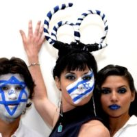 איפור - 60 שנות עצמאות לישראל