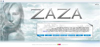 השקת אתר חדש של מעצב השיער אבי זאזא
