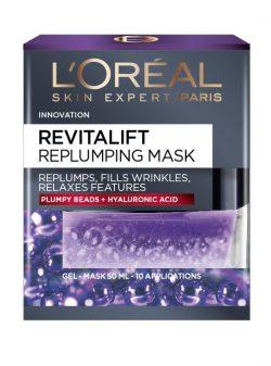 revitalift beeds mask    לוריאל פריז בחודש אוקטובר 2018 מחיר מבצע 89  ומחיר רגיל  מומלץ לצרכן הינו 110שח   צילום יחצ חול