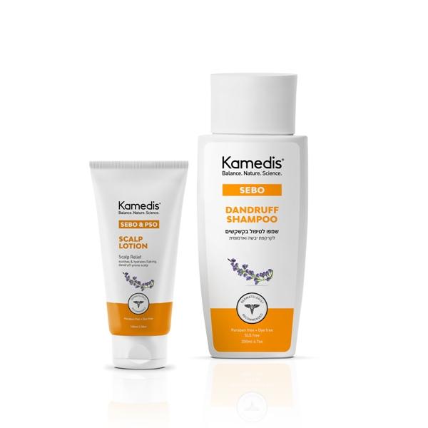 kamedis_sebo_and_scalp-צמד מוצרי קמדיס לאחר הנחה במחיר 86.80 באתר צילום יחצ