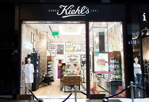 Kiehl's חוגג את יום הגבר הבינלאומי