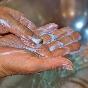 רחיצת ידיים יסודית